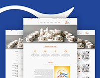El-Shams Company - Website