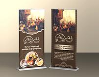 Oriental Rollup - Abu Ali Restaurant