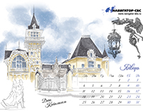 Illustrated calendar'16. Mansions Petersburg