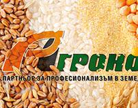 "Calendar - ""Agronom"" agricultural company"