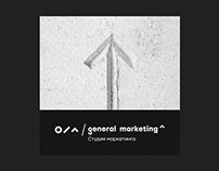 General Marketing.