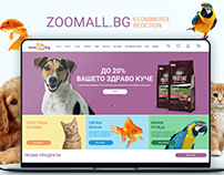 ZooMall