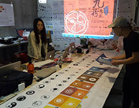 Culture-oriented Design Project(with graduate students)