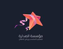 Al-Sadarah Logo