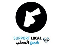 "Branding for Jordan's ""Go Local"" Initiative"