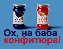 Packaging design for Jam