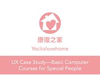 UX Case Study
