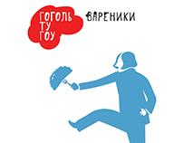 Gogol with ukrainian dish