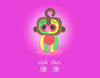 Kang The Mascot
