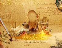Islam_Mecca