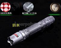 緑色レーザーポインターは世界で最も強力な手動のレーザー