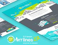 Landing page S7 Artlines / website / webdesign / UI/UX