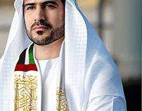 Classy Scarf, UAE - Abu Dhabi, with Arabic Calligraphy
