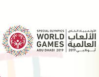 25 دولة استضافت الألعاب العالمية للأولمبياد الخاص