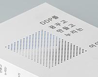 DDP: Dream, Design, Play
