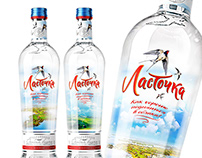 "Vodka ""Ласточка"". Label and bottle design."