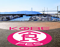 kobe-eat-fes.com