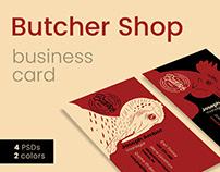 Butcher Shop - Business Card Template