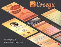 Sosedi app