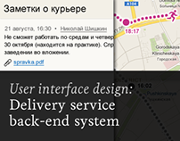Delivery service back-end system