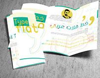 Typography / Arabic/Latin Type Brochure