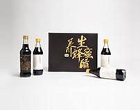镇江香醋包装设计