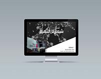 Wasile - WebDesign