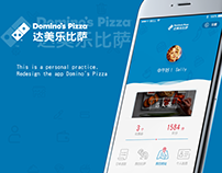 Personal Works-APP UI-Domino's Pizza
