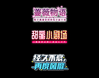 ad-game banner-tittle design