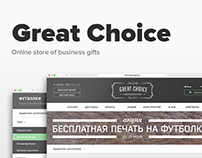 Online store of business gifts