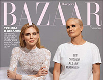Harpers Bazaar анализ верстки
