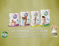Diapers - Asin Baby