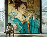Mural Branding
