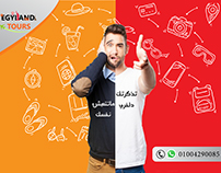 egylandtours facebook campaign