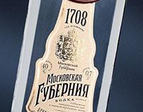 Vodka Moskovskaya Guberniya