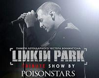 Event: Linkin Park. POISONSTAR. +ZOOM.
