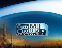 Al Kahera Wal Nas TV Network @2015 Program Packages