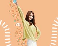 SKT LTE Launching Poster