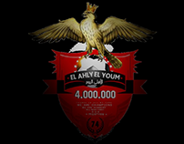 Alahly Elyoum - Sport Work