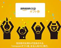 Amazon Gift Voucher Service Explainer Video