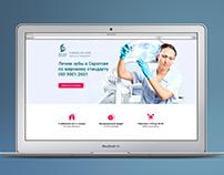 Дизайн лэндинга стоматологической клиники.