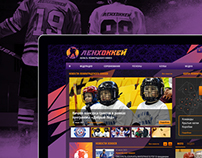 Site LENHOCKEY
