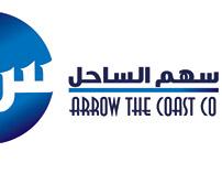logo Arrow coast
