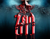 ZAN - horror movie poster