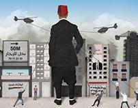Wanderer Above Beirut