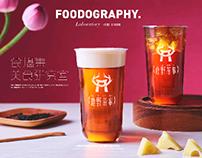 夏天来一杯续命茶|饮品摄影 drink&tea