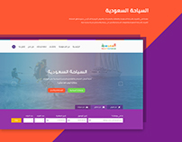 Saudi Tourism Website