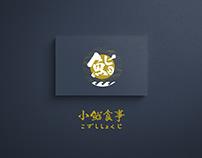 Branding|小鮨食事品牌 CIS 視覺設計