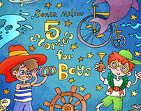 Пять Историй Для Мальчиков