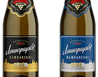 Leningradskoye Sparkling Wine